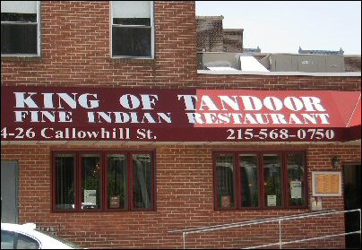 king of tandoor callowhill st
